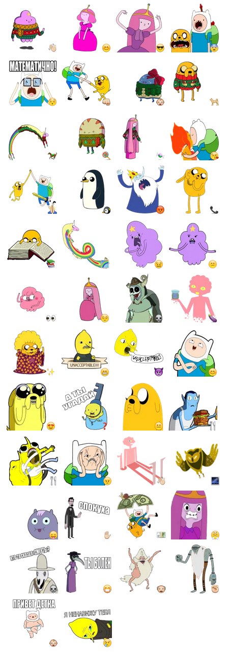 Adventuretime Stickers Telegram
