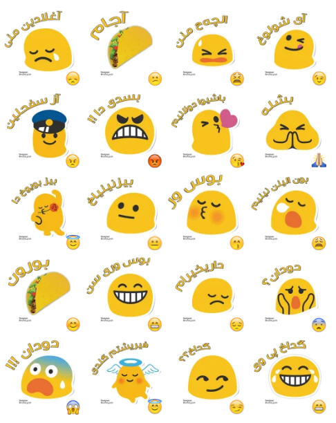 Emoji Turki | Stickers Telegram