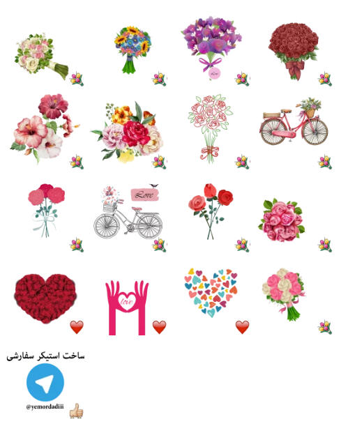 Flower greatstickerssaremi