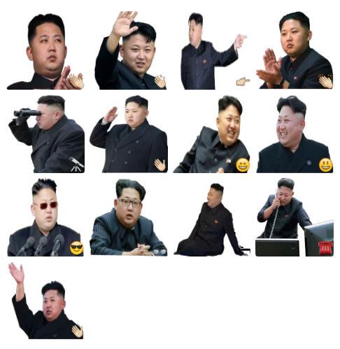 kim-jon